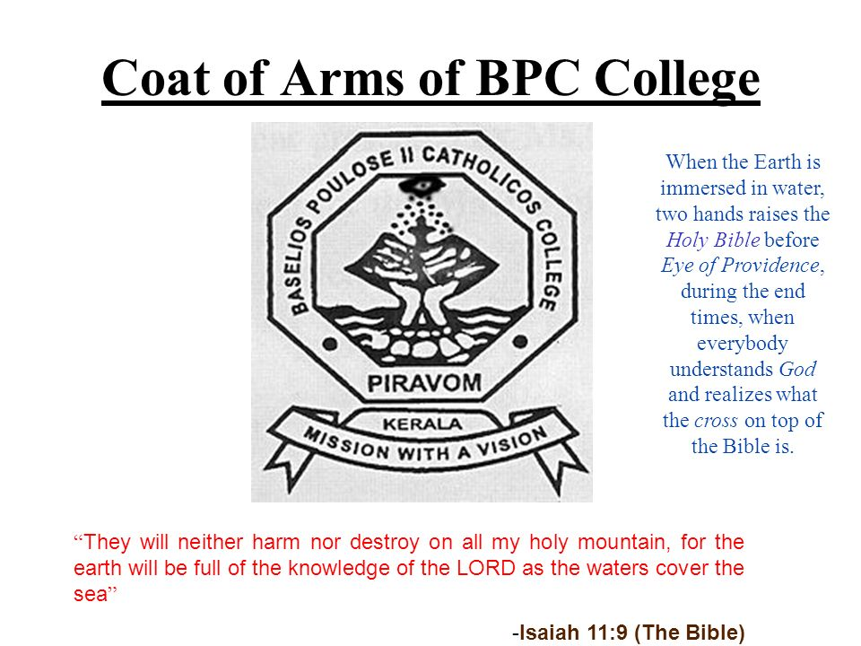 Coat of Arms of BPC College