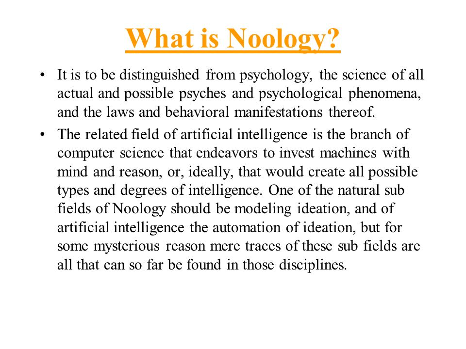 What is Noology
