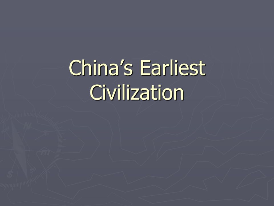 China's Earliest Civilization