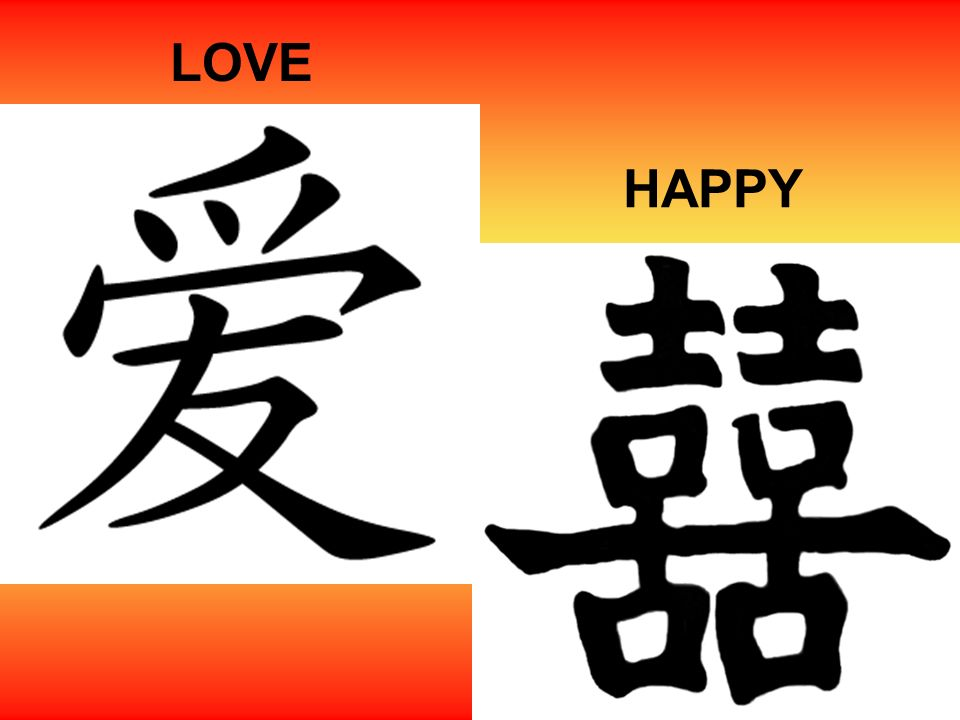 LOVE HAPPY