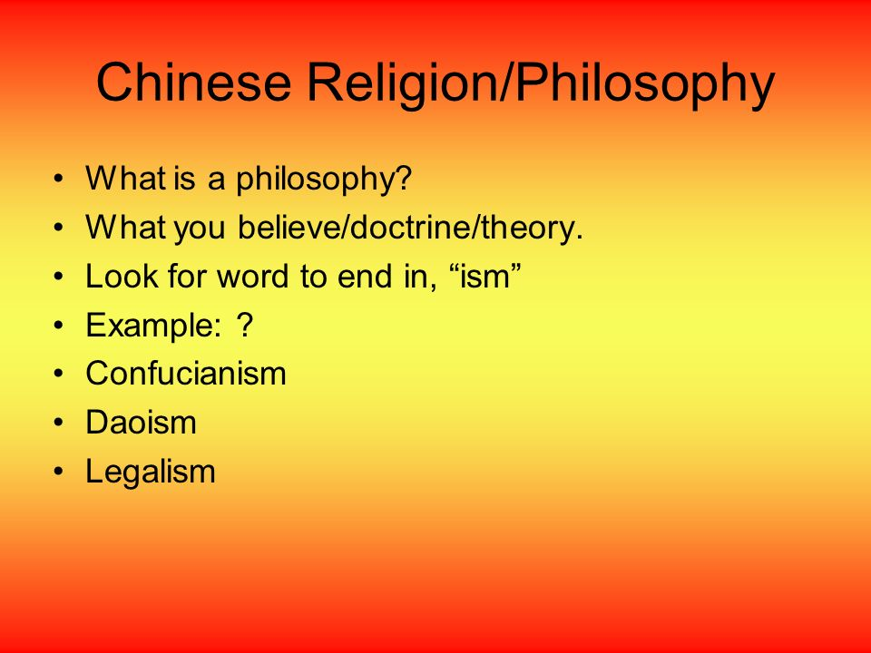 Chinese Religion/Philosophy