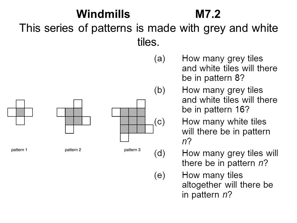 Windmills M7.2 This series of patterns is made with grey and white tiles.