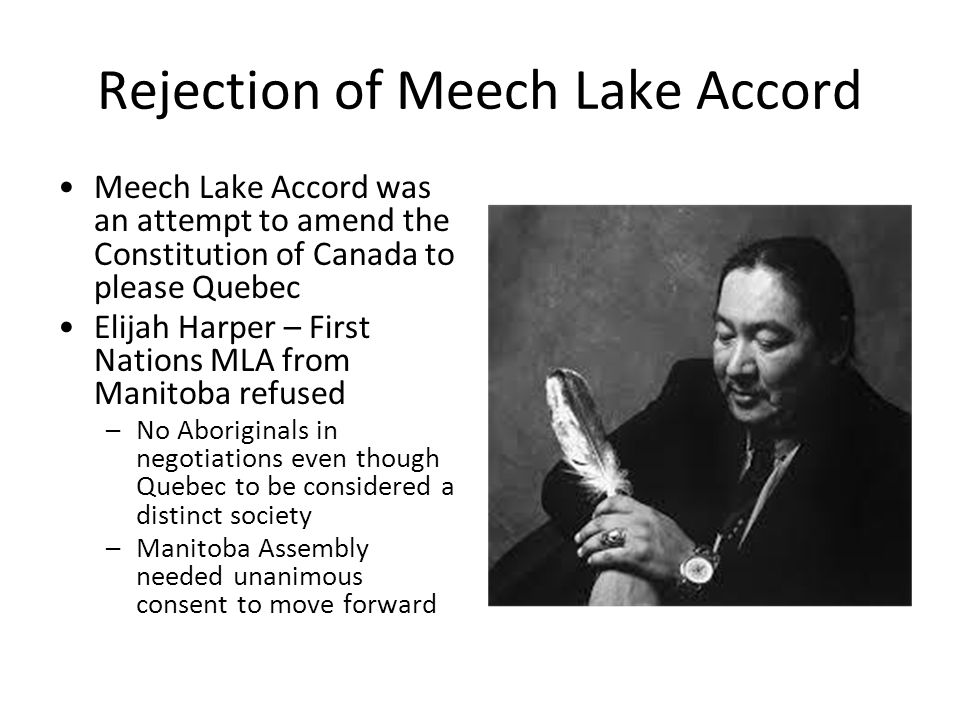 meech lake accord essay