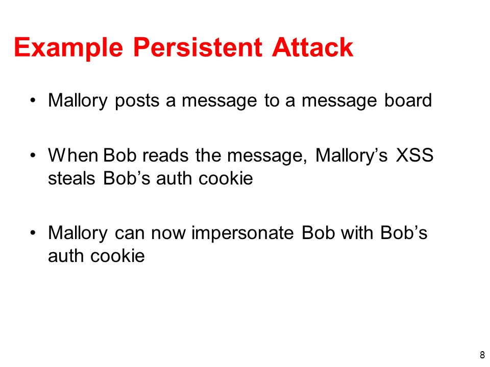 Example Persistent Attack