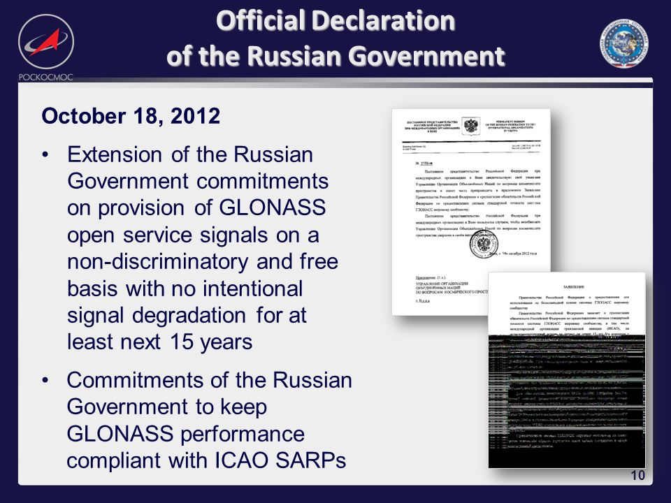 Official Declaration of the Russian Government