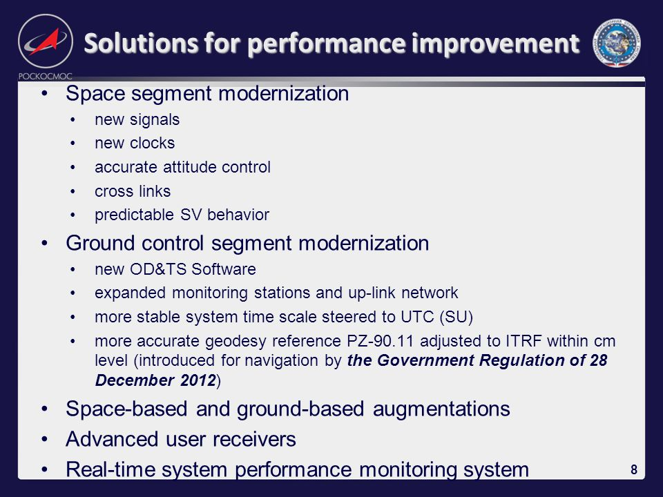 Solutions for performance improvement