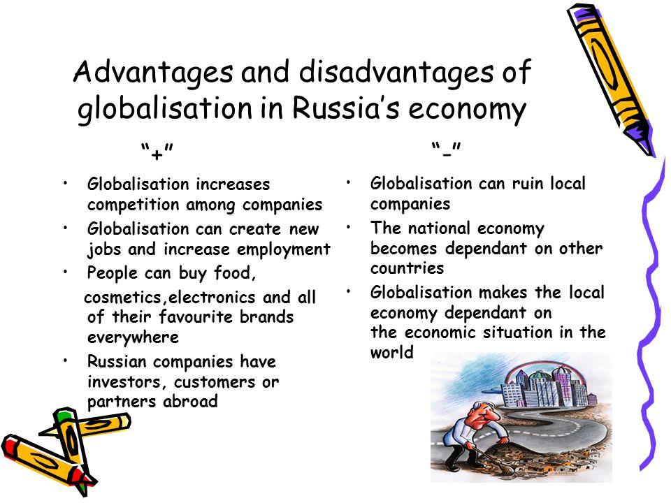 globalization advantages disadvantages