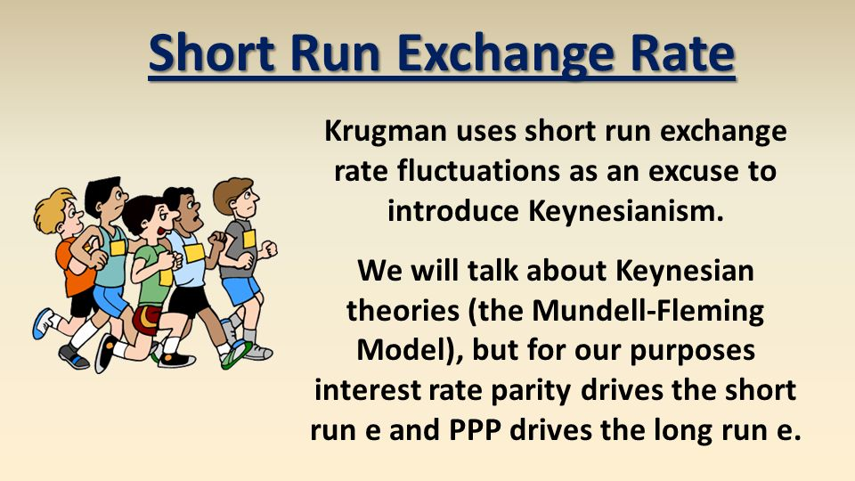 Short Run Exchange Rate