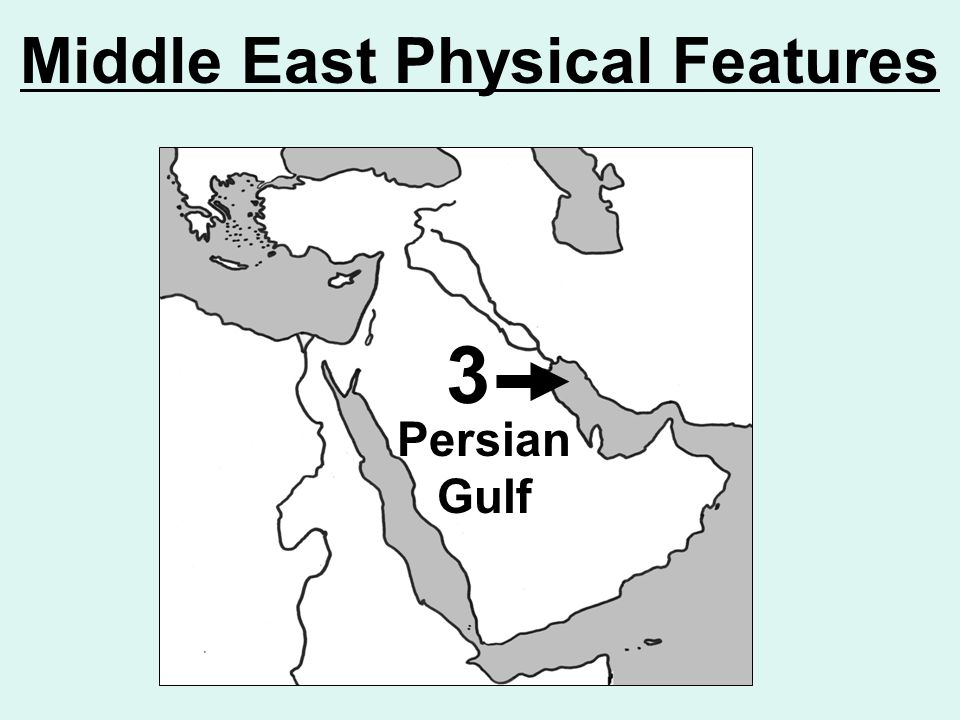 Geography of the Middle East - ppt video online download