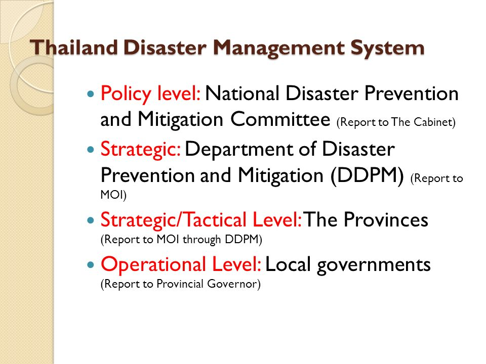 Thailand Disaster Management System