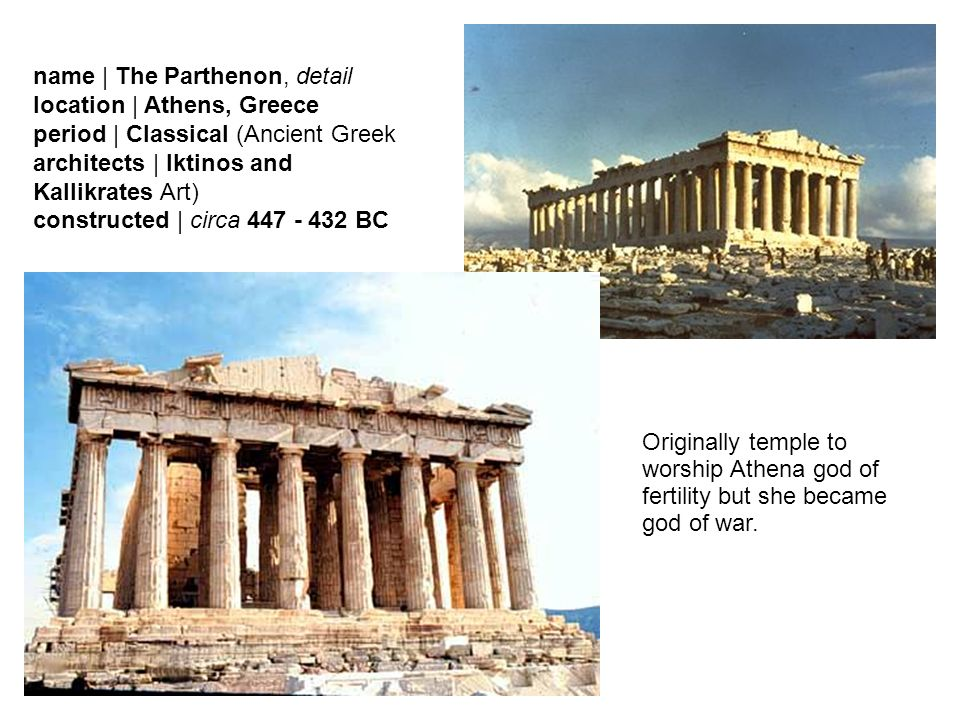 an overview of the characteristics of ancient greek architecture Architecture greek history is generally divided into the following eras: paleolithic (circa 400,000 - 13,000 bp) mesolithic (circa 10,000 - 7000 bce neolithic (circa 7000 - 3000 bce) bronze age (circa 3300 - 1150 bce) cycladic (circa 3300 - 2000 bce) minoan detailed timeline of ancient greece.