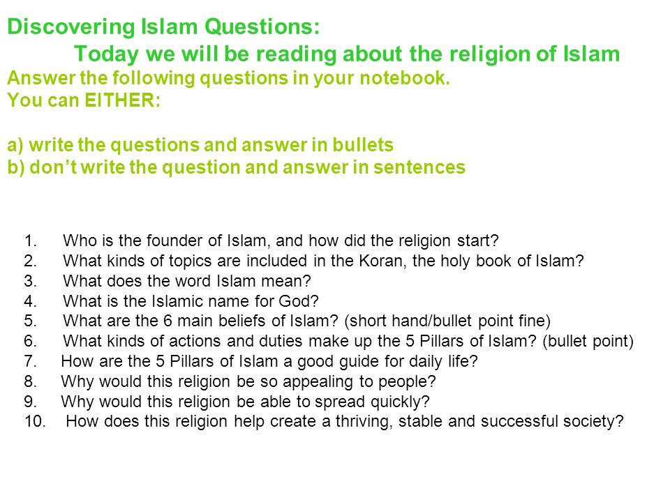 Discovering Islam Questions: