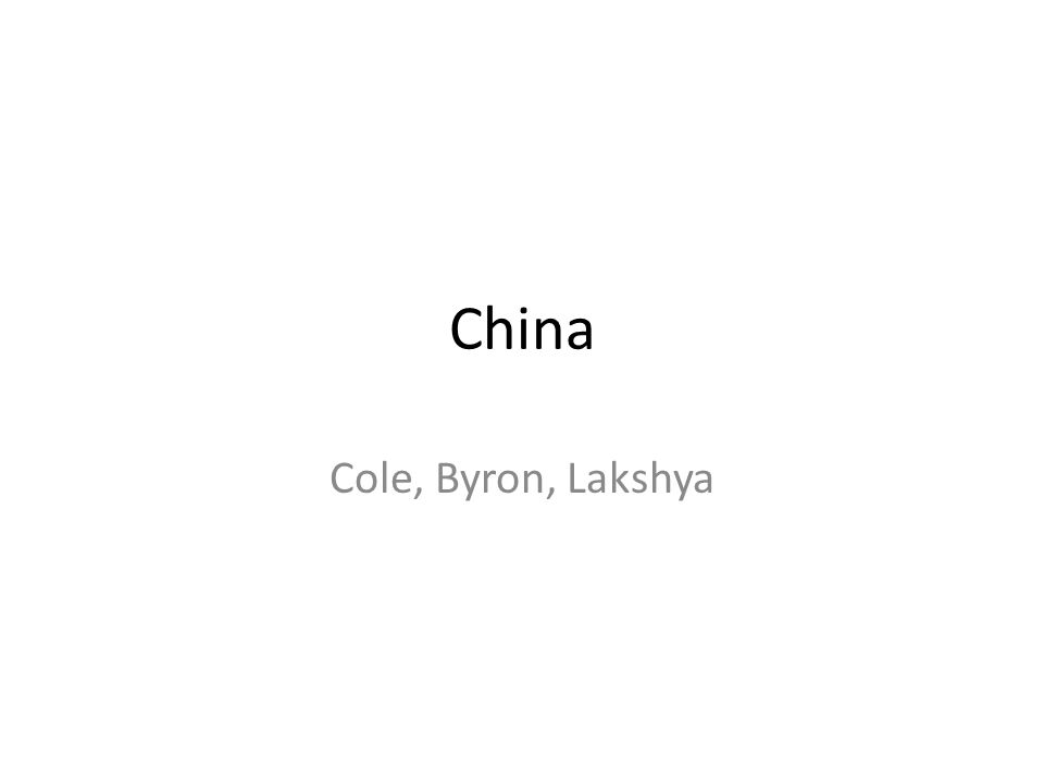 China Cole, Byron, Lakshya