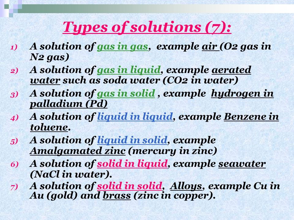 Types of solutions (7): A solution of gas in gas, example air (O2 gas in N2 gas)