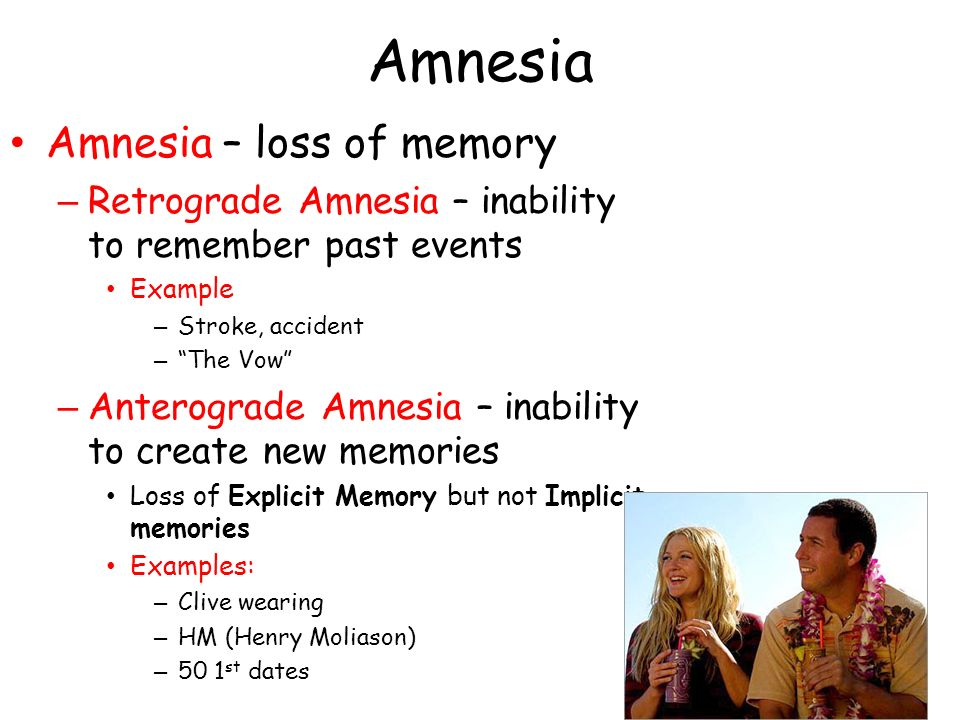 amnesia memory loss Amnesia may also involve a total loss of memory and awareness of personal identity, but that is a rare occurrence typically people with amnesia still know who they are but struggle to remember new information and to retain new memories.