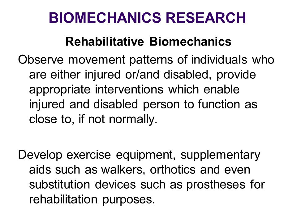 BIOMECHANICAL COURSE ENT ppt video online download