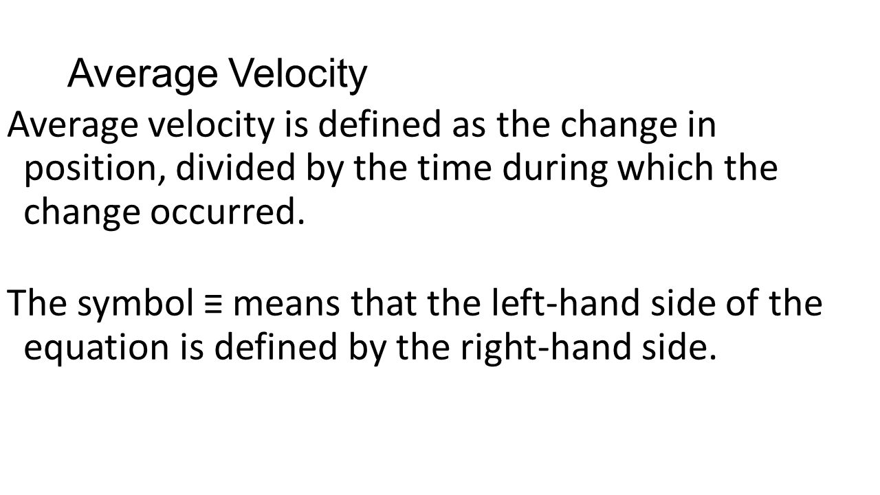 how to find average velocity from change in velocity