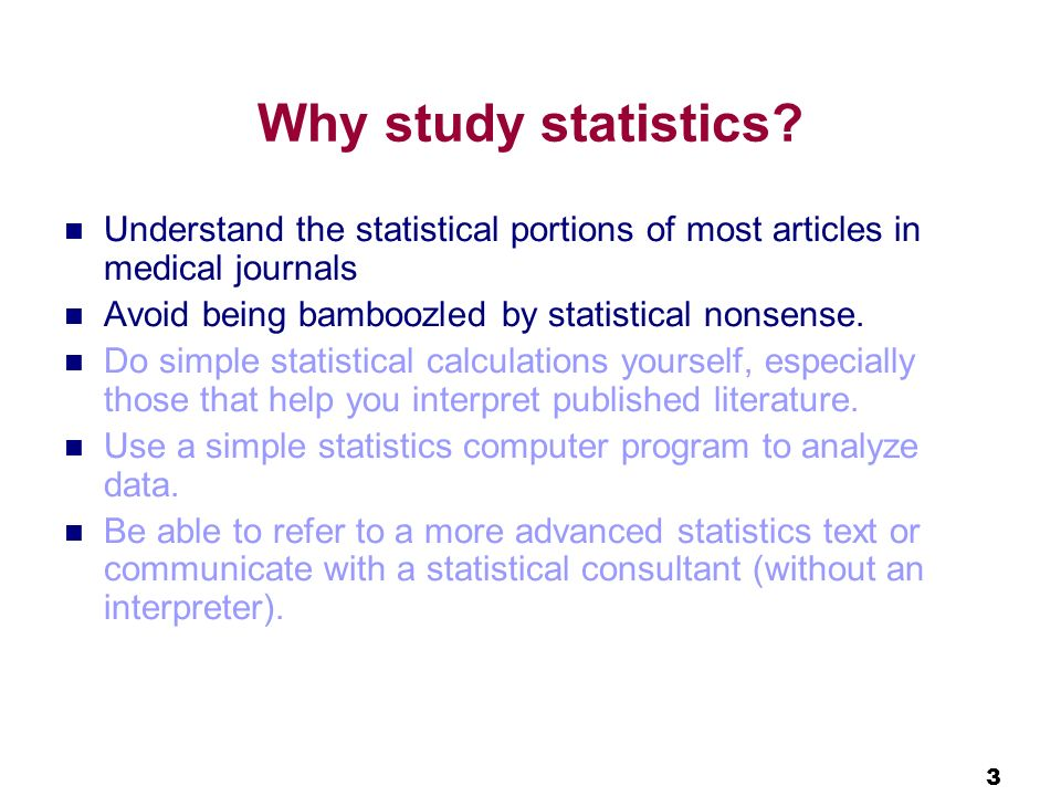 why do we need statistics