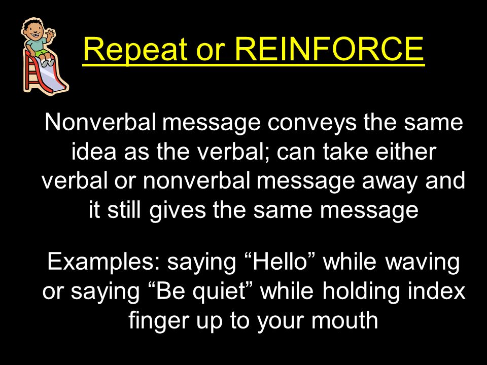 Repeat or REINFORCE