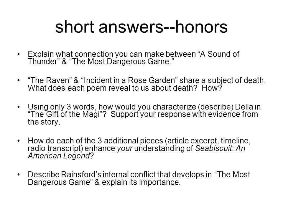 the raven study guide