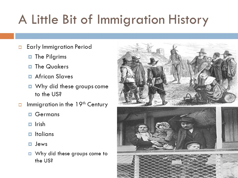 history immigration in the usa Bbc news online looks at the history of immigration.