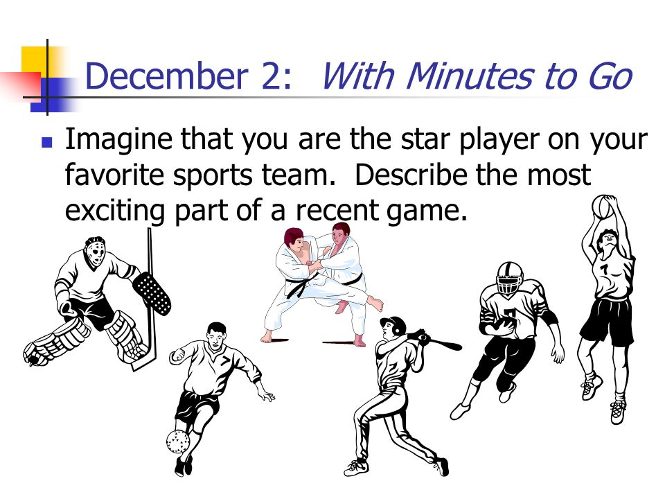 December 2: With Minutes to Go