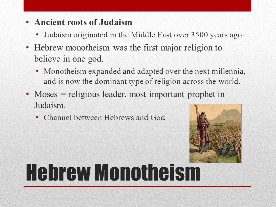 judaism and zoroastrianism similarities