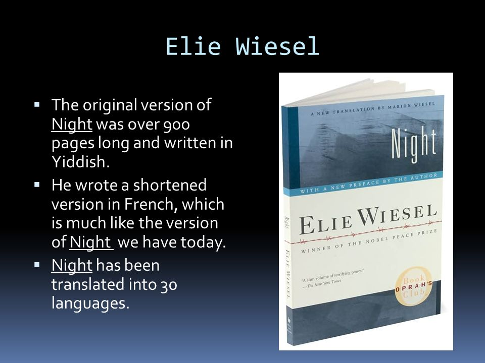 how many pages is night by elie wiesel