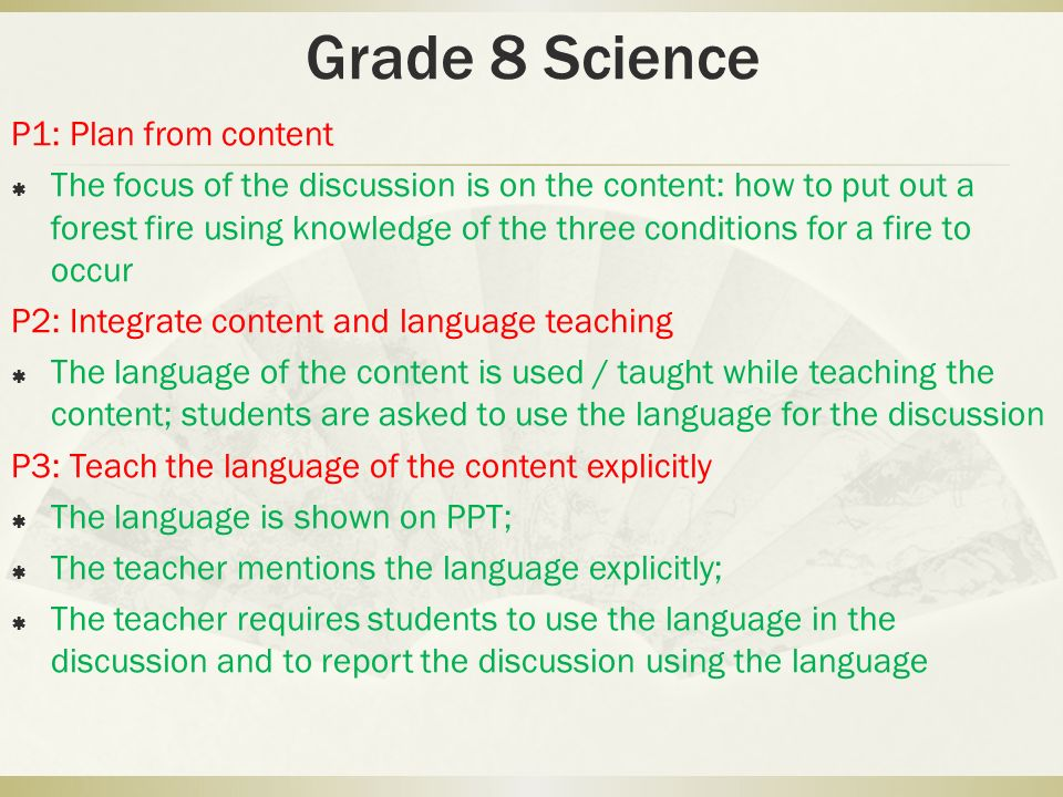 Grade 8 Science P1: Plan from content