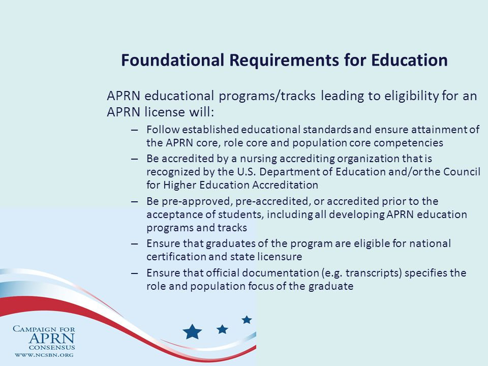 Foundational Requirements for Education