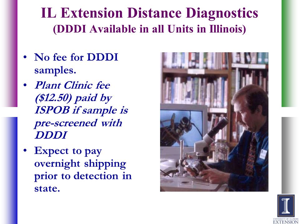 IL Extension Distance Diagnostics (DDDI Available in all Units in Illinois)