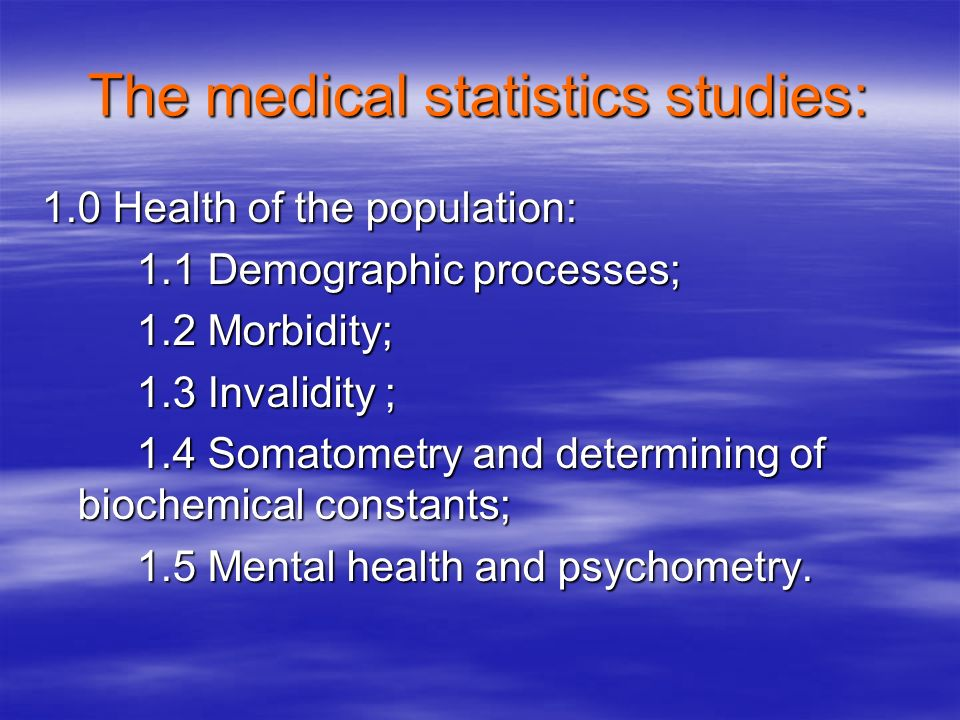 Medical statistics  - ppt download