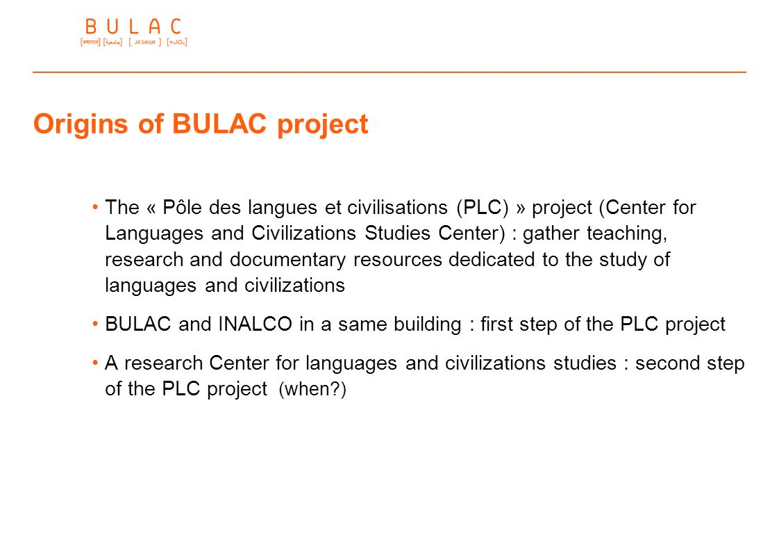 Origins of BULAC project