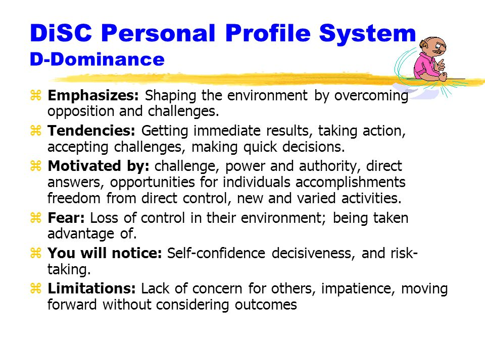 DiSC Personal Profile System D-Dominance