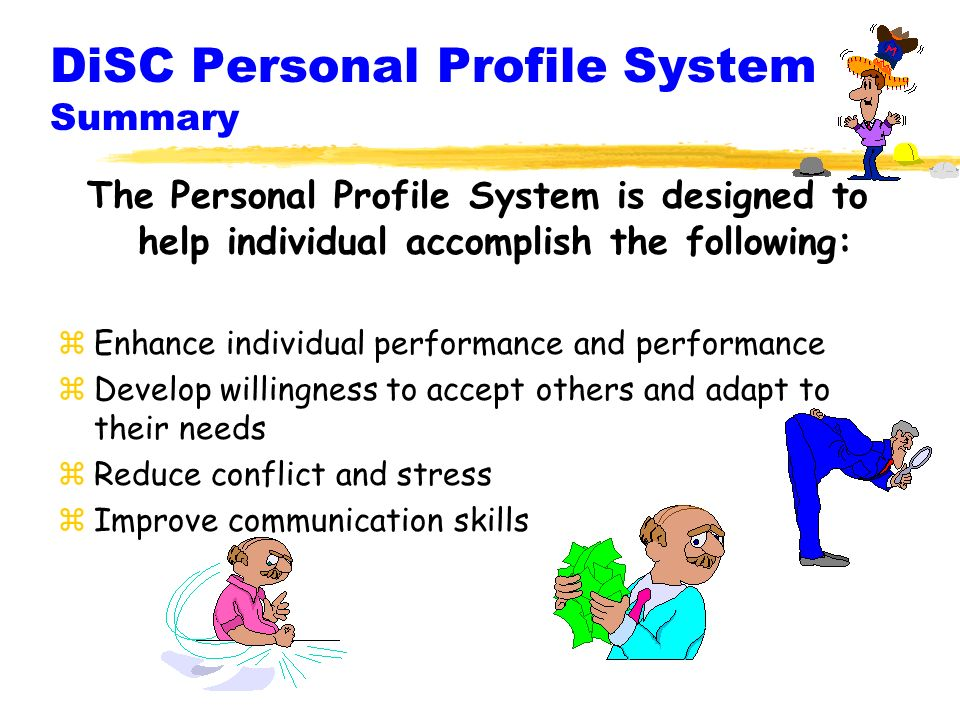 DiSC Personal Profile System Summary