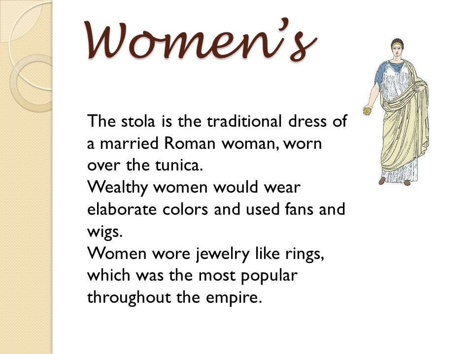 Roman Clothing By Catherine B   - ppt video online download