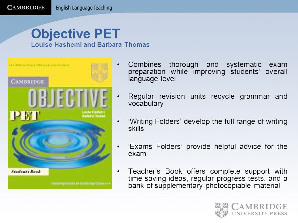 Career Archives » Pdf Club  » Part 16 of 29