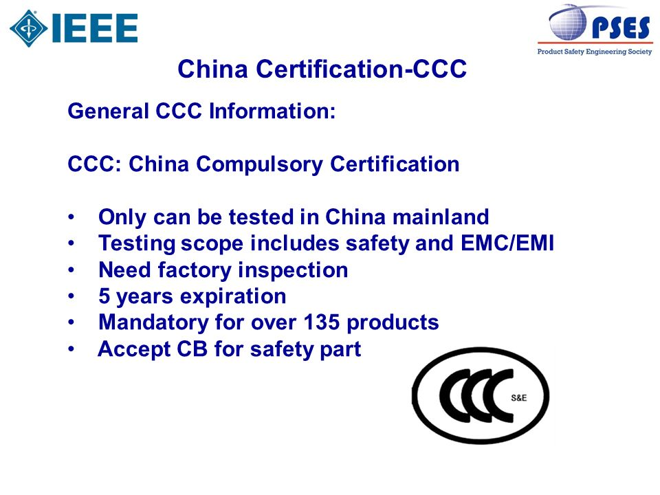 China Certifications Cccsrrcmii Ccc Safety And Emcemi Ppt