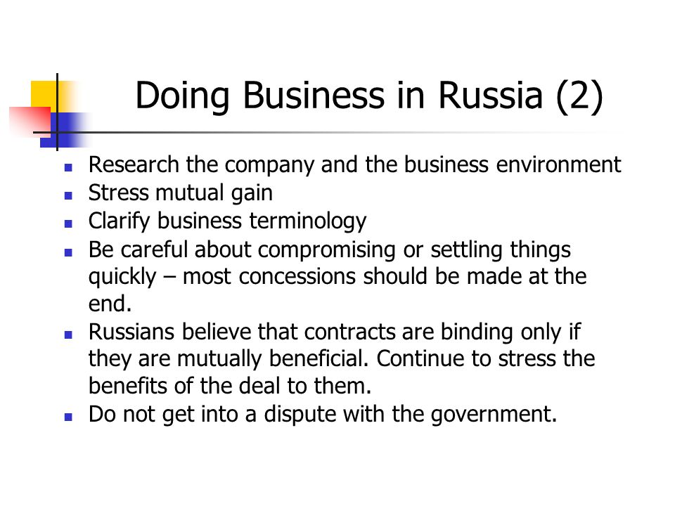 Doing Business in Russia (2)