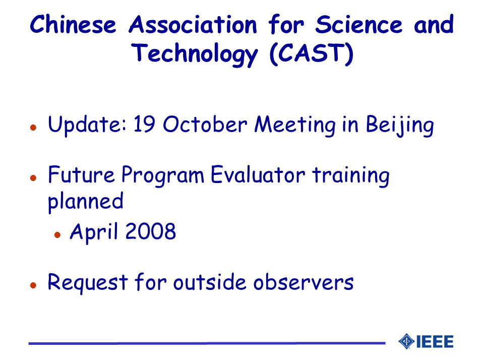 Chinese Association for Science and Technology (CAST)