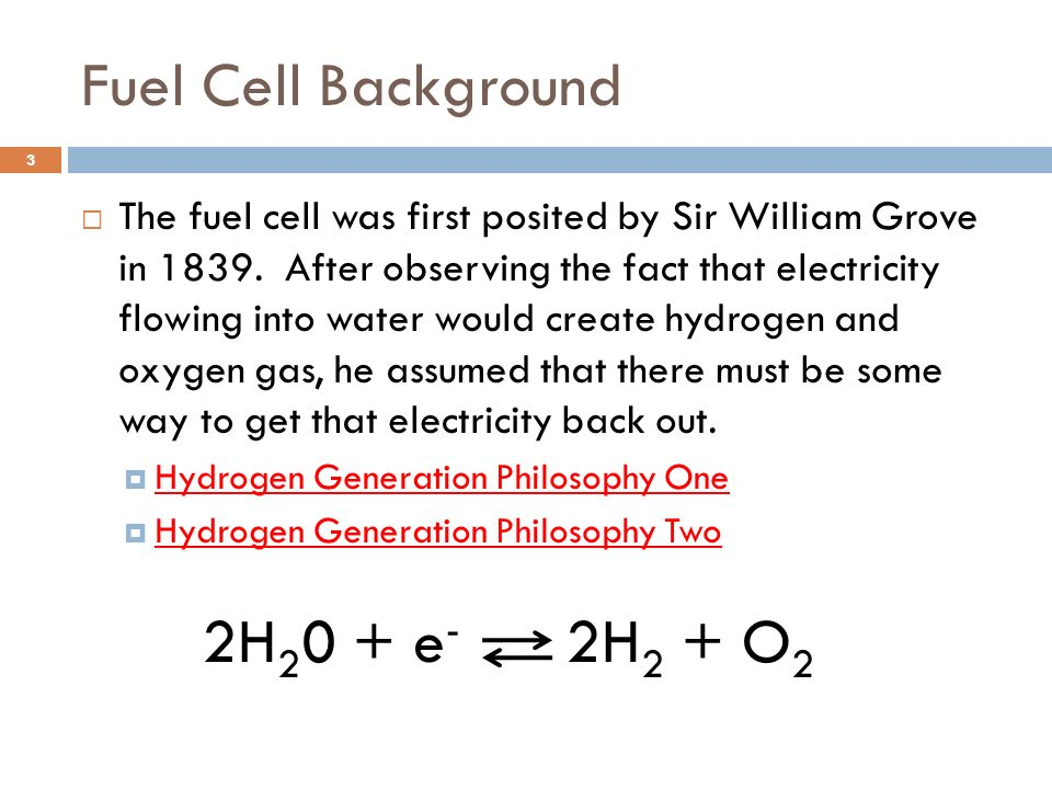 Fuel Cells Introduction Video - ppt video online download