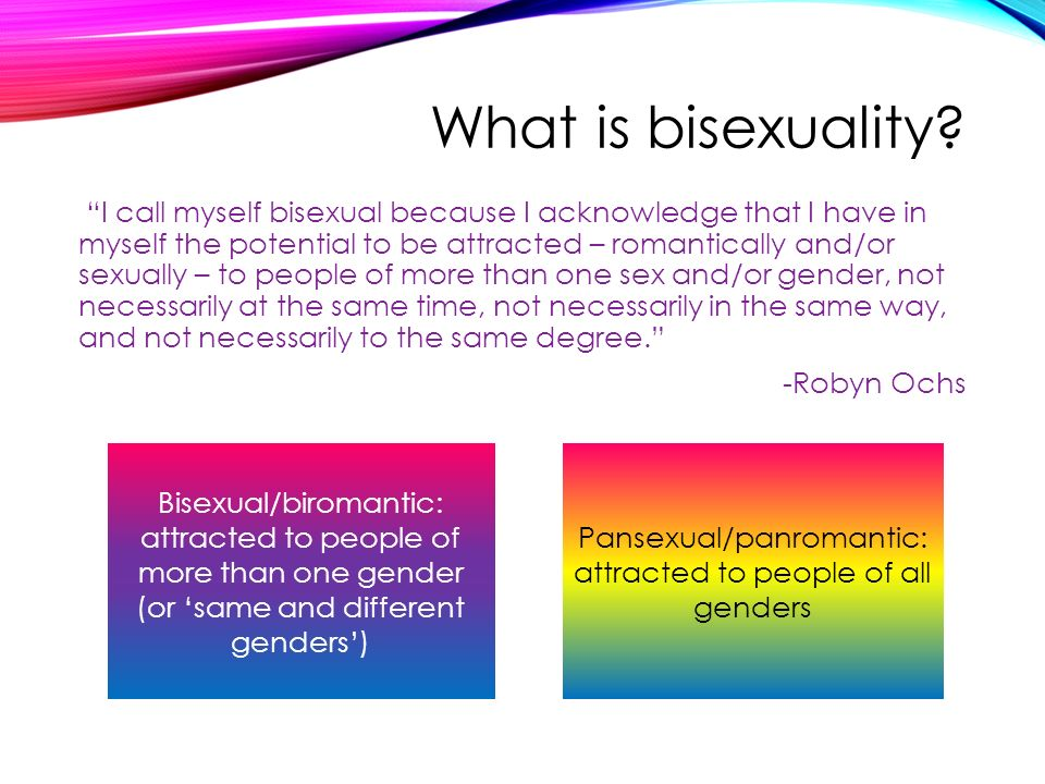 Pan sexual vs bisexual