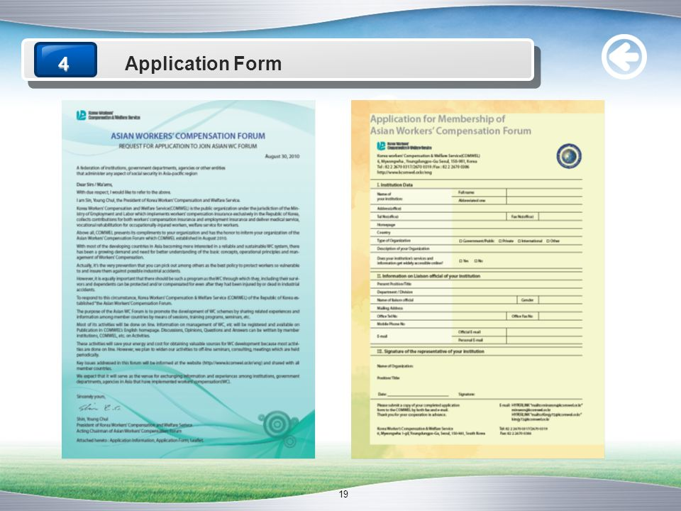 4 Application Form.