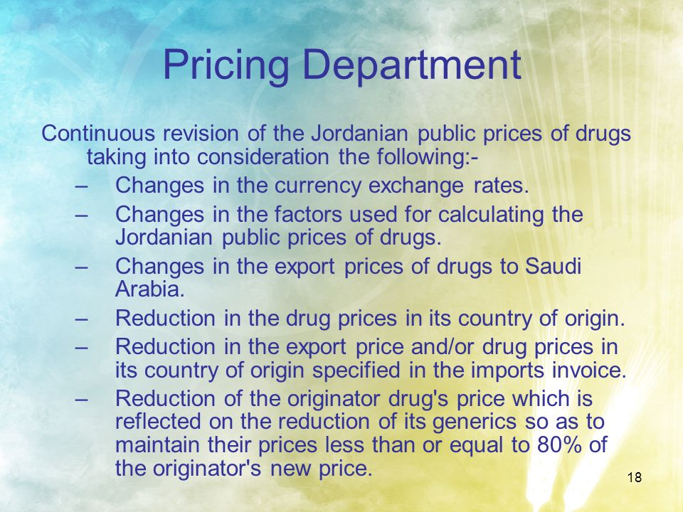 Pricing Department