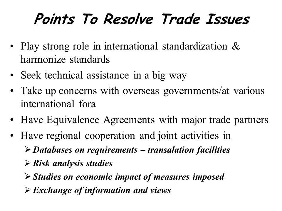 Points To Resolve Trade Issues