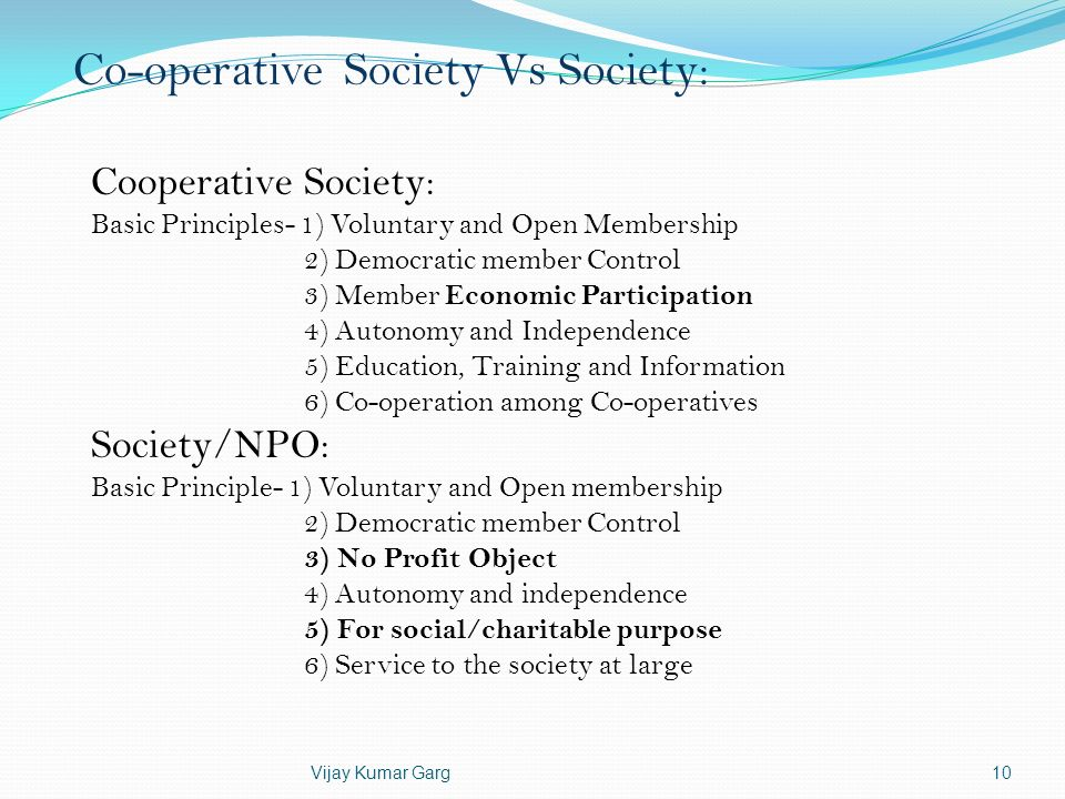 Co-operative Society Vs Society: