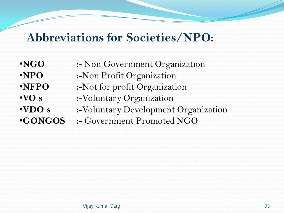 Abbreviations for Societies/NPO: