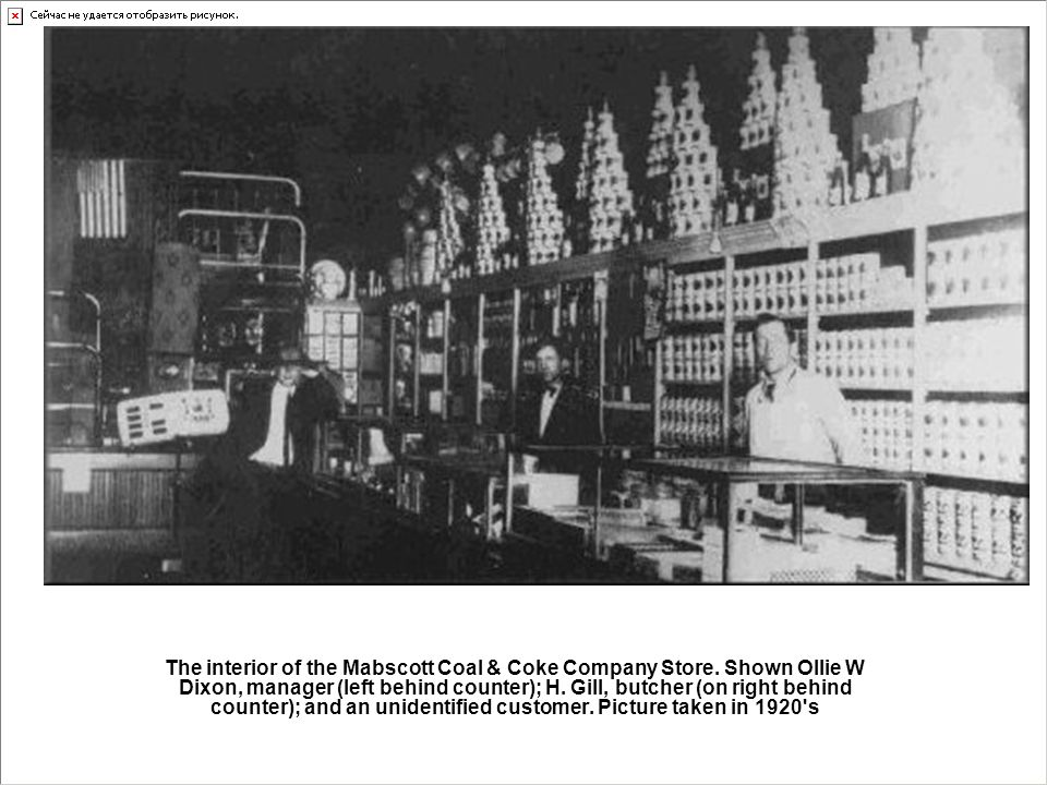 The interior of the Mabscott Coal & Coke Company Store