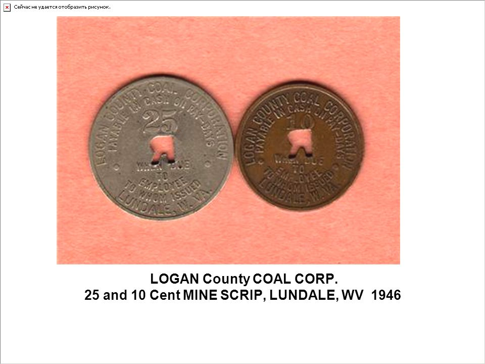 LOGAN County COAL CORP. 25 and 10 Cent MINE SCRIP, LUNDALE, WV 1946