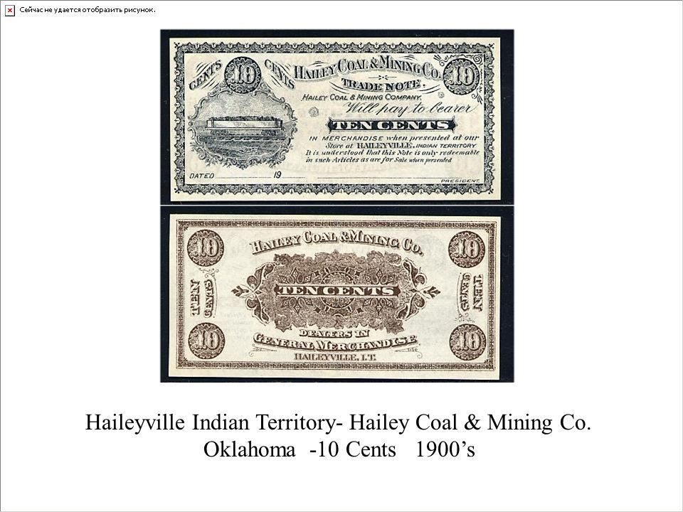 Haileyville Indian Territory- Hailey Coal & Mining Co